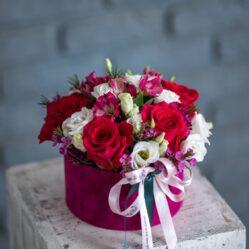 Cutie cu flori roz AF 587