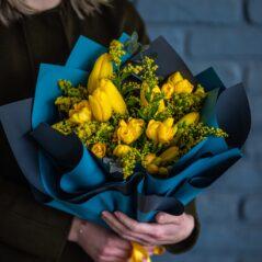 Flori galbene in buchet