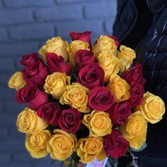 Buchet rosu și galben